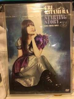 搬屋清位 喜多村英梨 Starting story Live tour dvd