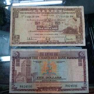 香港舊鈔2張