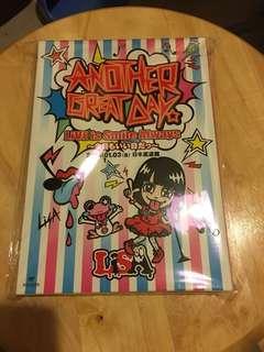 搬屋清位 Lisa 武道館 演唱會DVD