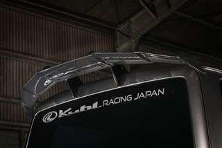 Kuhl racing Hiace GT wing all sold out. Now taking orders for jan shipment . With new version metal stands