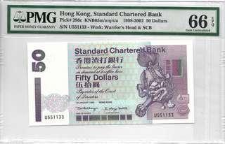 渣打銀行 1998年 $50 U551133 PMG 66 EPQ 單字軌三對子