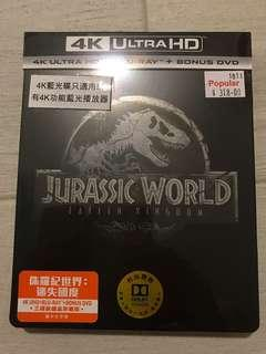 Jurassic World 侏羅紀世界:迷失國度 港版4K UHD BD 3碟鐵盒版