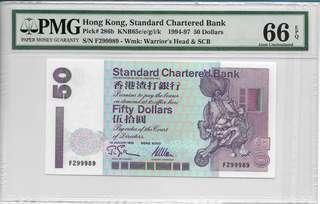 渣打銀行 1994年 $50 F299989 PMG 66 EPQ 單字軌靚號