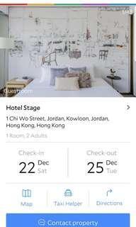 2018 Chrismas Hotel Stage in HongKong