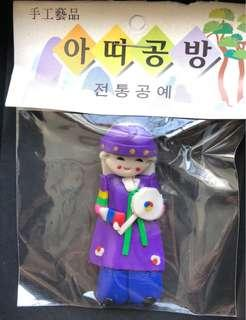 Magnetic from Korea