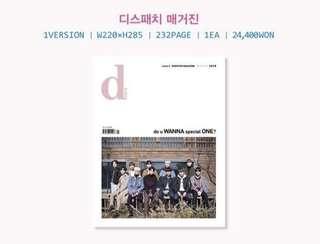 [lf/wtb] wanna one dicon magazine