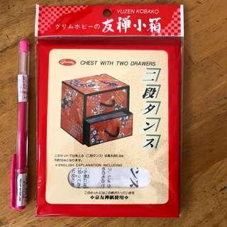 Japanese DIY craft kits