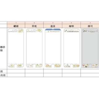 角落小夥伴 iPhone6/I7玻璃保貼手機玻璃保護貼手機保護貼手機玻璃保護膜手機保護膜