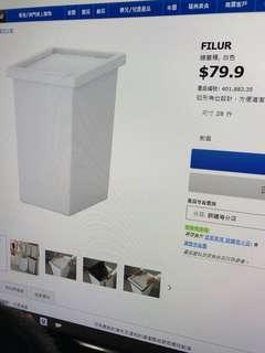 Looking for ikea Filur 連蓋桶 28L
