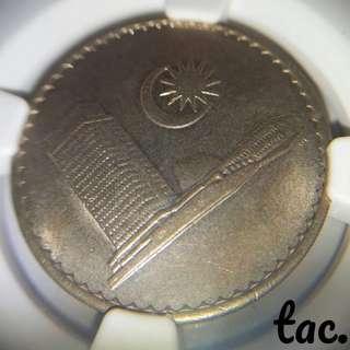tac. 🇲🇾Malaysia 1967 50Sen I.S.E (NGC MS 63)