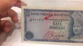 MALAYSIA 3RD SERIES 1RINGGIT