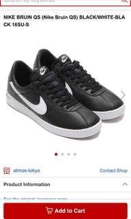 Nike Bruin QS 842956