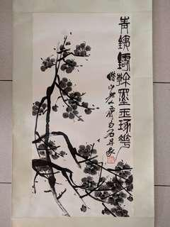 Chinese Art - a copy of Qi Bai Shi 's art work