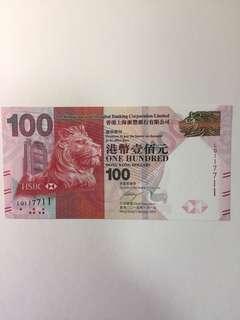 𣾀豐銀行 2014年 $100 LQ117711