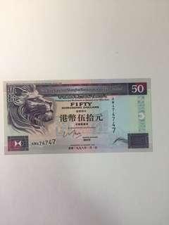 𣾀豐銀行 1998 年 $50 #474747