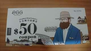 EGG 50 cash coupon