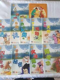 Chinese story book (whole set)
