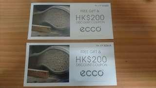 ECCO Free gift and 200 discount coupon