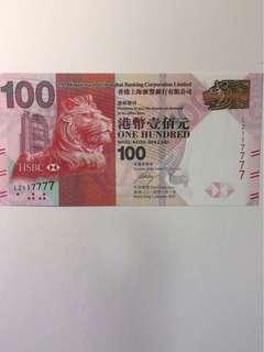 滙豐銀行 2014年 $100 #LZ117777
