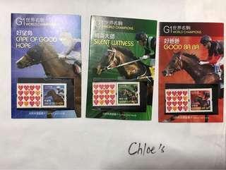 香港賽馬會2009紀念郵票 馬王 好爸爸 精英大師 好望角