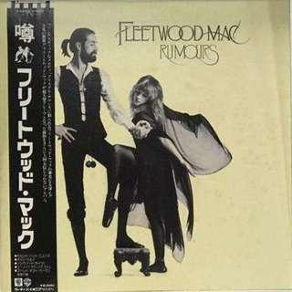 vinyl LP Fleetwood Mac – Rumours Warner Bros. Records – P10233W 1977 japan press
