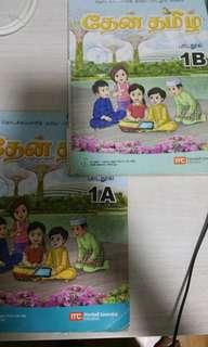 Tamil textbooks 1A and 1B