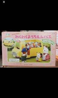 Sylvanian Families - Kindergarten Bus*