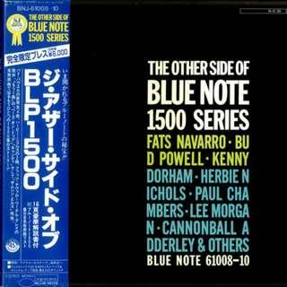 MEGA RARE vinyl Triple LP box set The Other Side Of Blue Note 1500 Series Blue Note – BNJ 61008-10 1984 japan press 3 record collector's boxset
