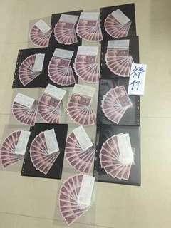 第四套人民币80年5角拆捆豹子号一组十张带出世纸