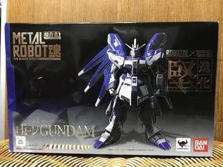 Metal Robot 魂 Hi-V Gundam