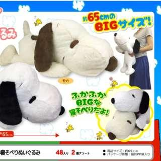 LAST PC - HUGE AUTHENTIC SNOOPY 65cm from JAPAN