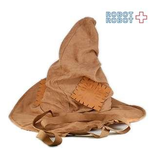 NEW - EXCLUSIVE HARRY POTTER COSPLAY SORTING HAT - JAPAN