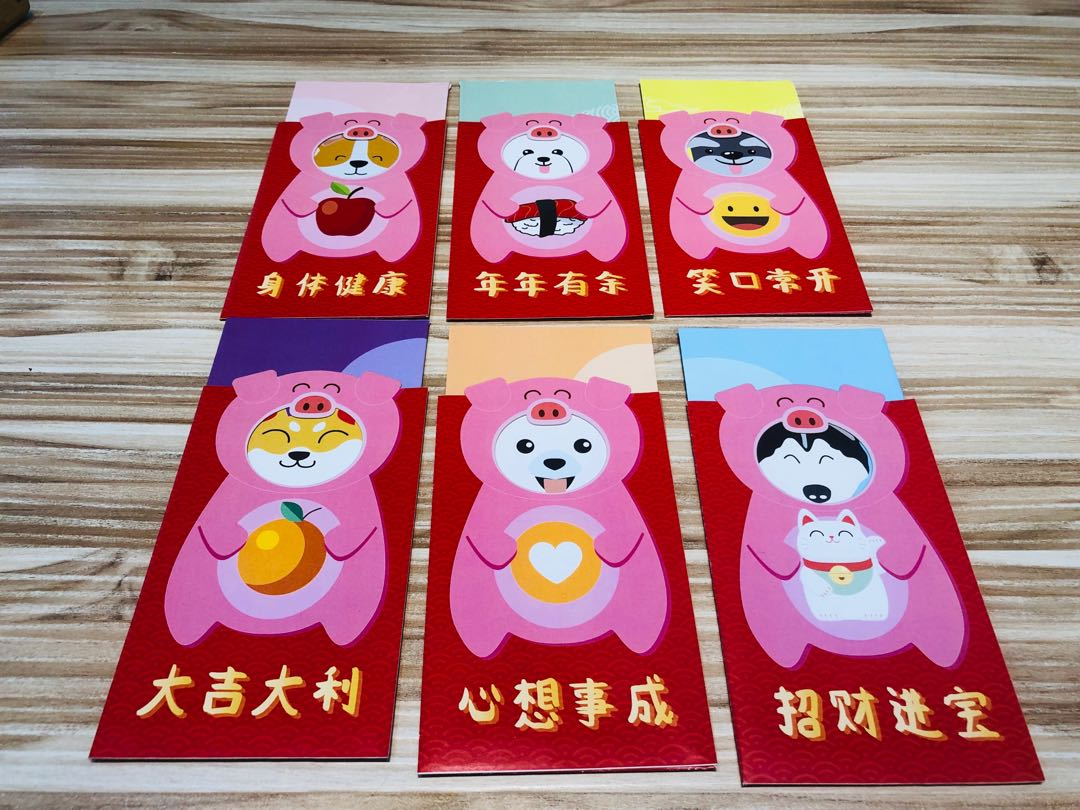 2019 Ang Bao For Dogs Lover Pet Supplies For Dogs Dog Accessories