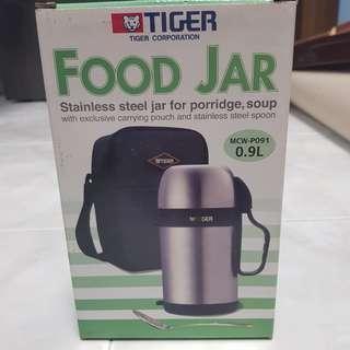 Tiger food jar 0.9L