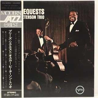 vinyl LP The Oscar Peterson Trio – We Get Requests Verve Records – MV 2050 1973 japan press with obi