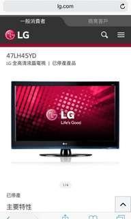LG 47寸 LCD TV