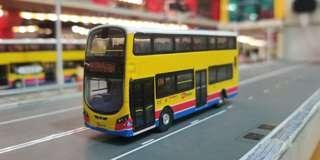(二次創作) Tiny Citybus Volvo B9TL 10.6m