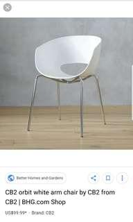 ORBIT designer White Chair