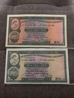 匯豐十元不同年同冠號