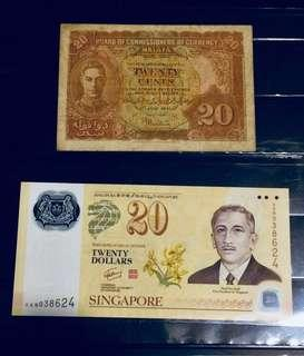 Vintage SGP Currencies 20