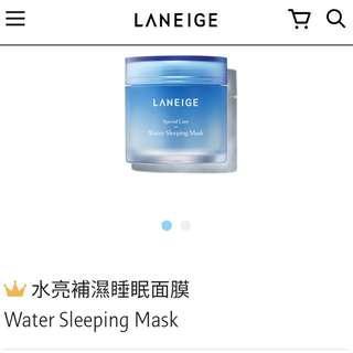 Laniege Water Sleeping Mask 70ml