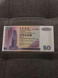 中銀50元97-7UNC