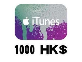 香港iTunes $1000面額