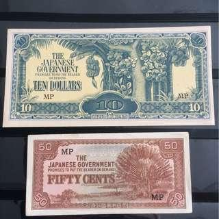 UNC SGP Jap Occ $10 & 50c notes