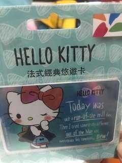 HELLO KITTY法式經典悠遊卡