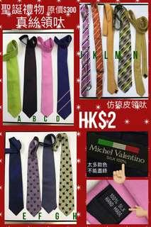 Men's silk & ultra suede ties,many styles & patterns