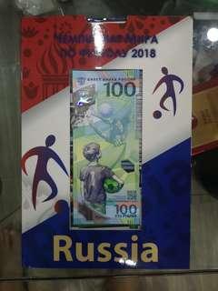 俄罗斯世界杯记念钞和币