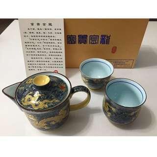 🚚 故宮文創商品~富貴金龍茶具杯組