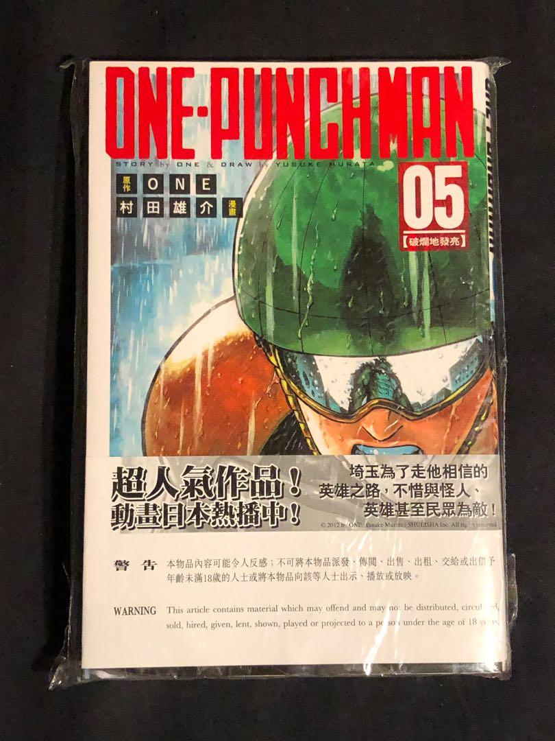 5 / 9 期全新 One Punch Man ($20 each)