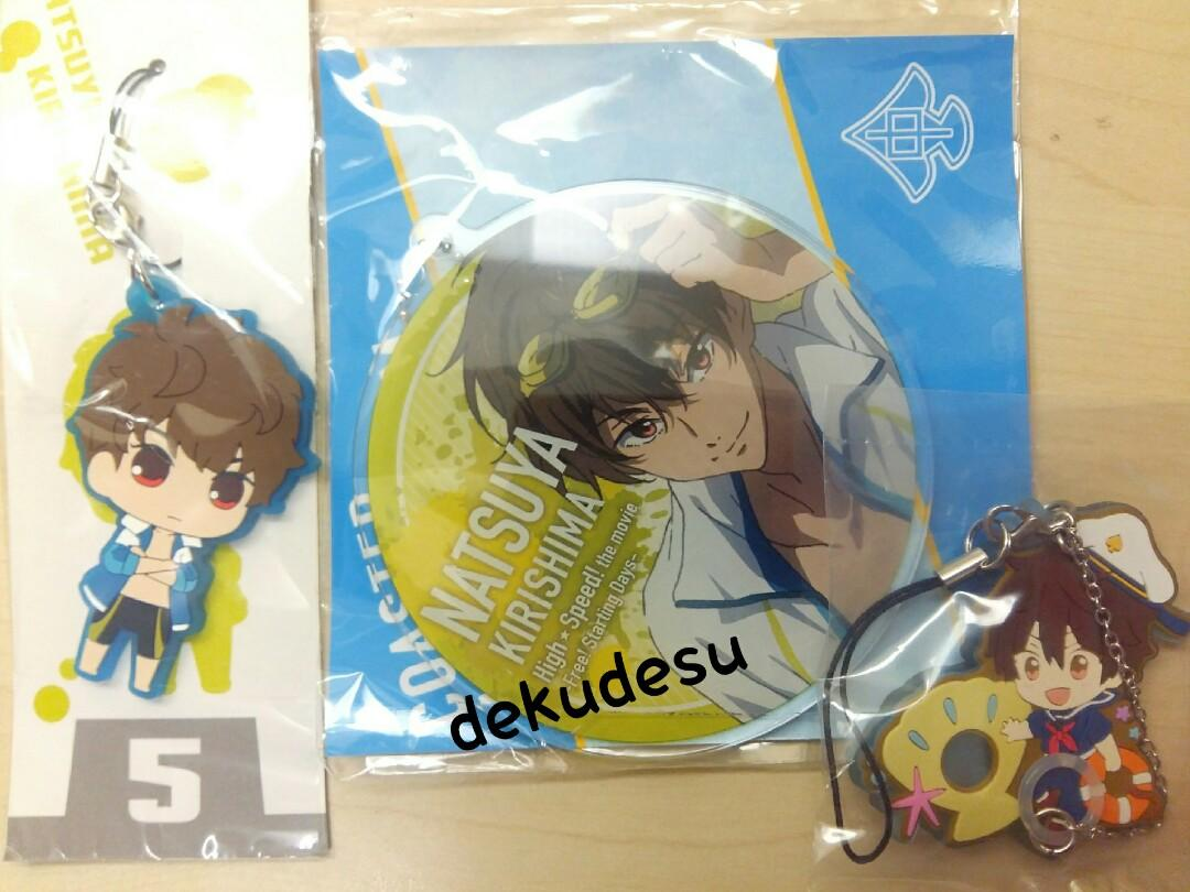 ANIME FREE OFFICIAL MERCHANDISE